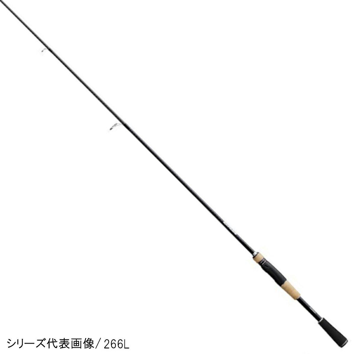 シマノ エクスプライド 264UL【大型商品】(東日本店)