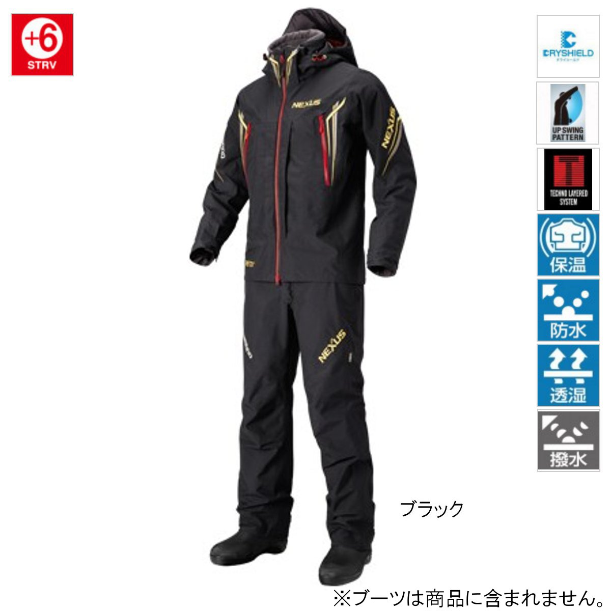 シマノ NEXUS GORE-TEX プロテクティブスーツ EX RT-119Q L ブラック