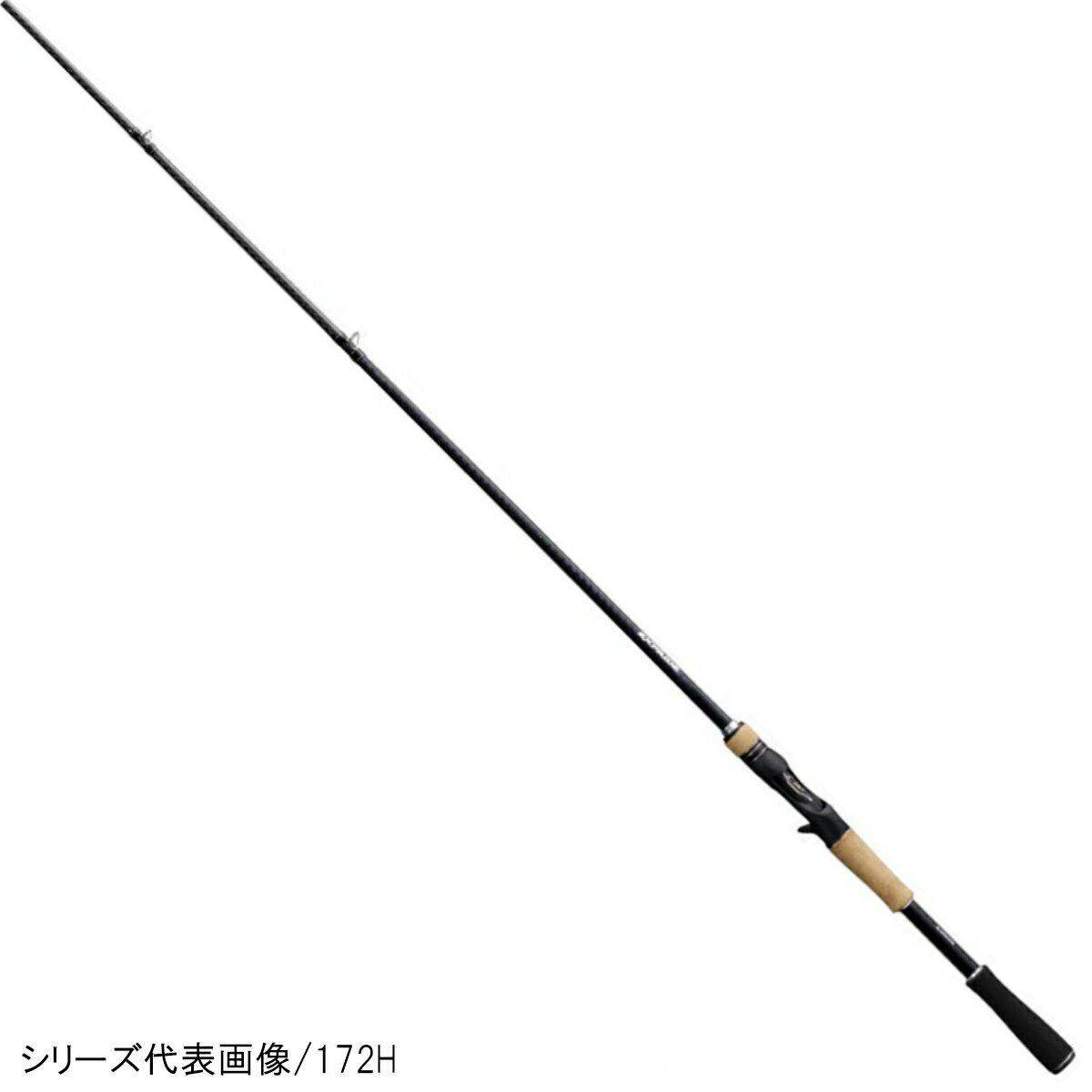 シマノ エクスプライド 168MH【大型商品:納期2~4営業日】