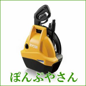 【送料無料】【RYOBI】リョービ 高圧洗浄機 圧力 噴射 清掃 クリーナー 水道 洗浄 床 壁 AJP-1310 洗浄機 水 AJP1310