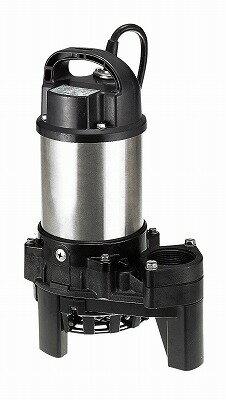 ツルミ 雑排水用 水中ポンプ50PN2.75(200V) 50Hz ツルミポンプ 鶴見製作所