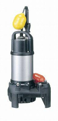 ツルミ 雑排水用 水中ポンプ40PNA2.25S(100V)自動型 50Hz ツルミポンプ 鶴見製作所