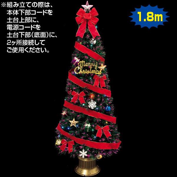 180cmレッドリボンファイバーツリーセット クリスマスツリー(Xmasツリー)