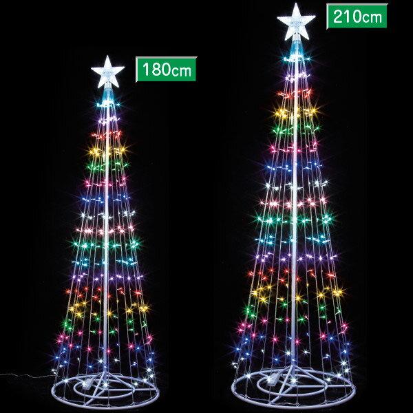 180cmLEDタワーツリー|クリスマス (Xmas)イルミネーション・照明演出(スペシャルミックス)