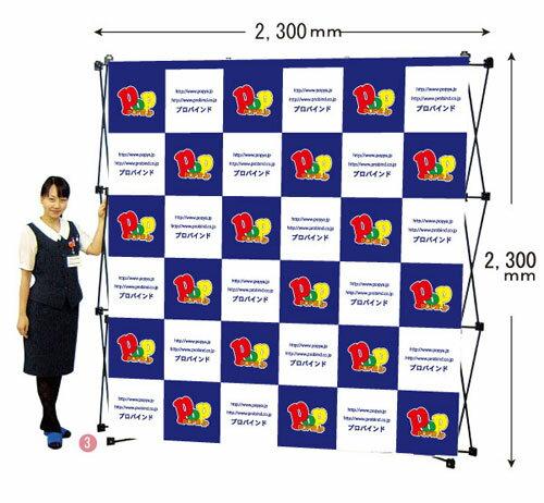 背面広告大型ボード【インタビューボード】BBP-33S