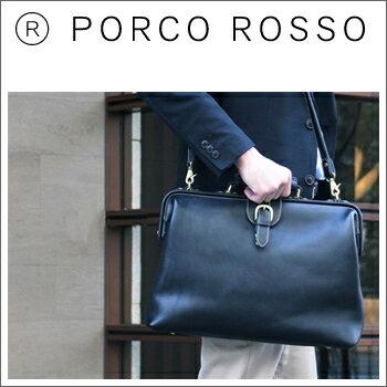 PORCO ROSSO(ポルコロッソ)2WAYベルテッドソフトダレスバッグ(A4ファイルサイズ) [nouki4]