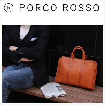 PORCO ROSSO(ポルコロッソ)ソフトスリムブリーフ(A4ファイルサイズ) [nouki4]