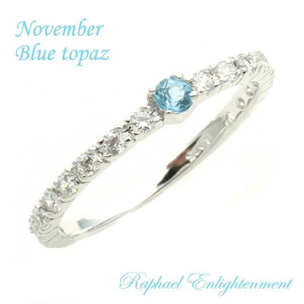【11月の誕生石☆】ブルートパーズ・ジルコニア・Twinkle☆シルバーリング(5~15号) パワーストーン リング 指輪
