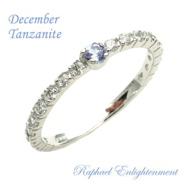 【12月の誕生石☆】タンザナイト・ジルコニア・Twinkle☆シルバーリング(5~15号) パワーストーン リング 指輪