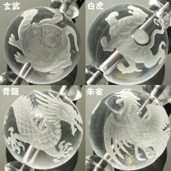 【お家に理想的な気の流れ】風水・白の四神獣・壁掛けセット