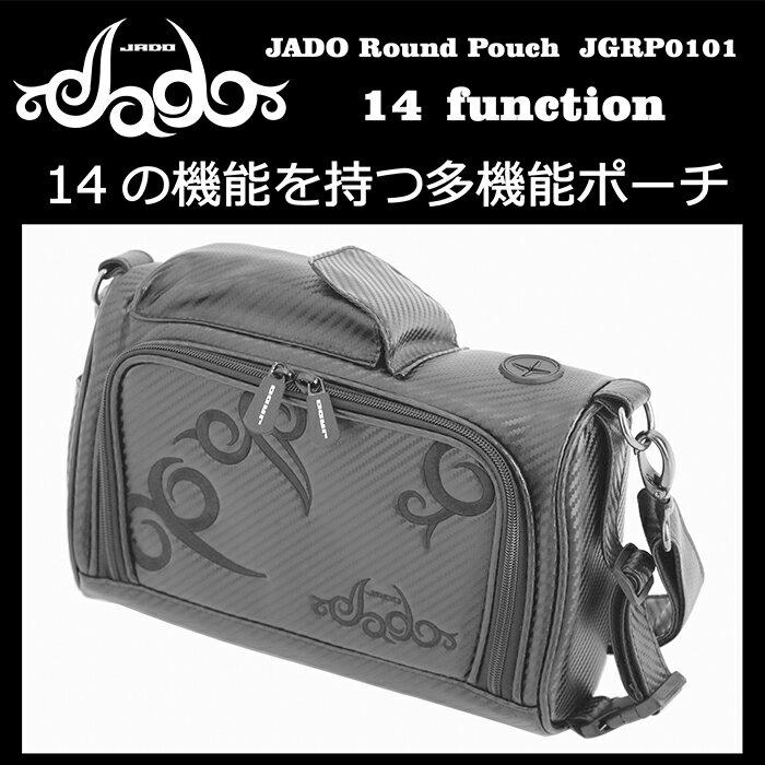 【バッグ系】【JGRP0101】 【2016年モデル】JADO-邪道- 14fuction Round Pouch ラウンドポーチ【ゴルフバッグ】