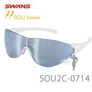 SWANS(スワンズ) ソウ2C ミラーレンズモデル SOU2C-0714 (MAW) (ホワイト×マットホワイト)