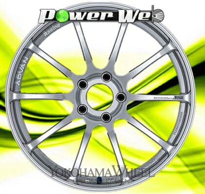 [ホイール1本(��)] YOKOHAMA WHEEL / ADVAN Racing RSII (HS) 18イン�×8.0J PCD:112 穴数:5 インセット:42