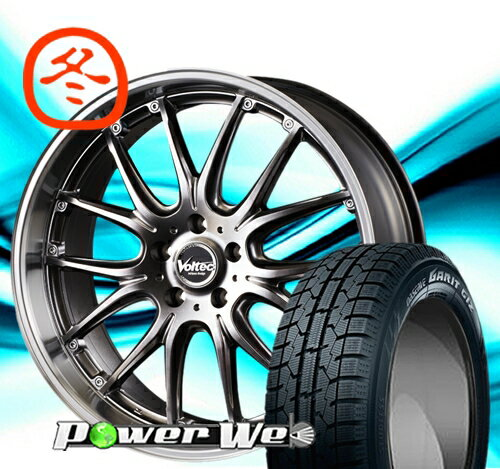[175/65R15] TOYO / OBSERVE GARIT GIZ スタッドレス [BEST / VOLTEC HYPER MS SPECIAL (CS) 15インチ]