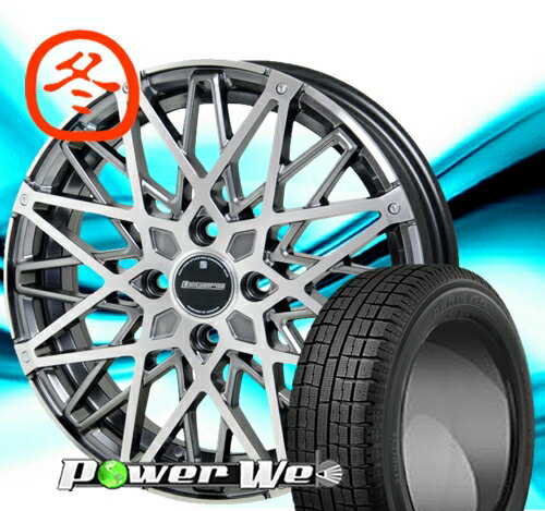 [175/65R15] TOYO / GARIT G5 スタッドレス [HOT STUFF / Stich LEGZAS FORBES (HS/P) 15インチ]