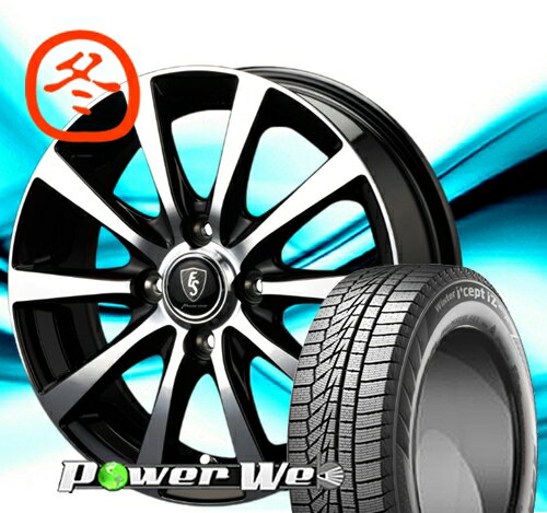 [185/65R15] Hankook / Winter i cept iz2 A W626 スタッドレス [2/-] [MID / EUROSPEED BL10 (BKP) 15インチ]