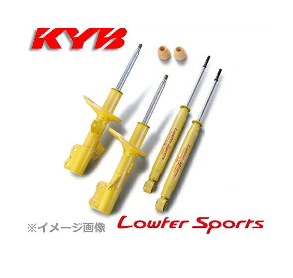 KYB (カヤバ) Lowfer Sports 1台分セット フロント品番:WST5437R/WST5437L*各1本,リア品番:WSF1118*2本 ホンダ ライフ/ライフダンク JC2 2008/11~