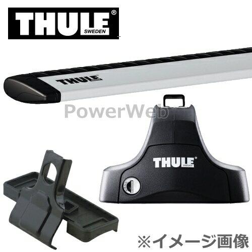 THULE(スーリー) フット:754+バー:962+キット:1633 日産 リーフ 年式:H22/12~ 形式:ZE0 ベースキャリアセット
