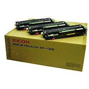 【送料無料】RICOH 306544 [IPSIO SP ドラムユニット カラー C830]【同梱配送不可】【代引き不可】【沖縄・北海道・離島配送不可】