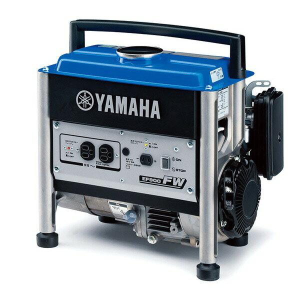 【送料無料】YAMAHA EF900FW 60Hz [FW方式ポータブル発電機 西日本専用]