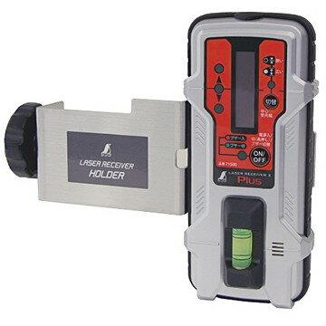 【送料無料】シンワ測定 受光器  レーザーレシーバー II  Plus  ホルダー付