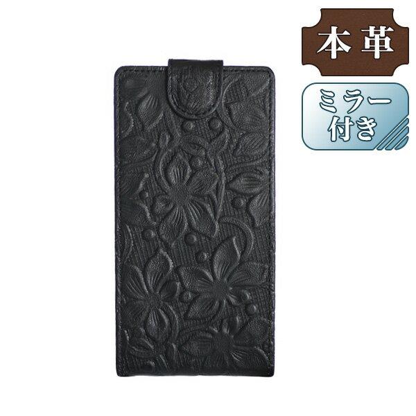 【[ミラー付き] HTC HTC J butterfly HTL23 au 専用 手帳型スマホケース 縦開き 牛本革 シンプル ブラック(LW214-V)】[返品・交換・キャンセル不可]