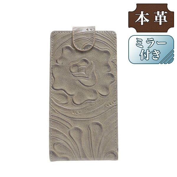 【[ミラー付き] HTC HTC J butterfly HTL23 au 専用 手帳型スマホケース 縦開き 花柄の型押し おしゃれ ホワイトグレー(LW222-V)】[返品・交換・キャンセル不可]