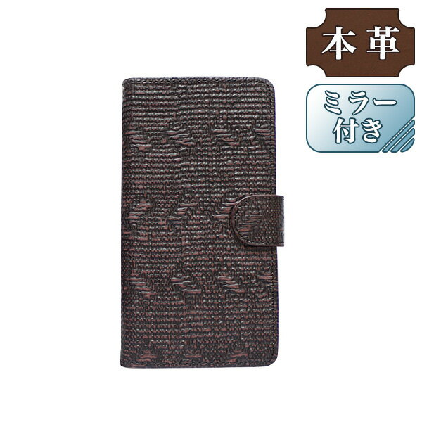 【[ミラー付き] HTC HTC J butterfly HTL21 au 専用 手帳型スマホケース 横開き 牛革 ブラウン(LW227-H)】[返品・交換・キャンセル不可]