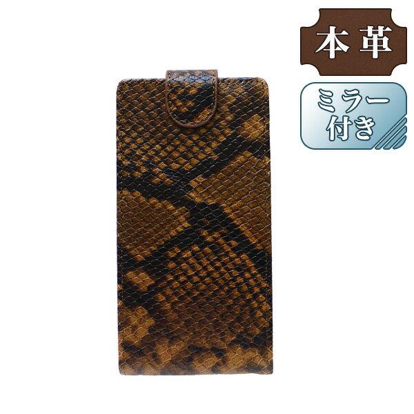 �[ミラー付�] APPLE アップル ipad mini 専用 手帳型スマホケース 縦開� 蛇柄 牛� ブラウン(LW228-V)】[返�・交�・キャンセル��]