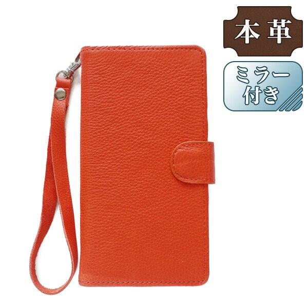 【[ミラー付き] SHARP シャープ AQUOS PHONE Xx 302SH SoftBank 専用 手帳型スマホケース 横開き オレンジ(LW230-H)】[返品・交換・キャンセル不可]