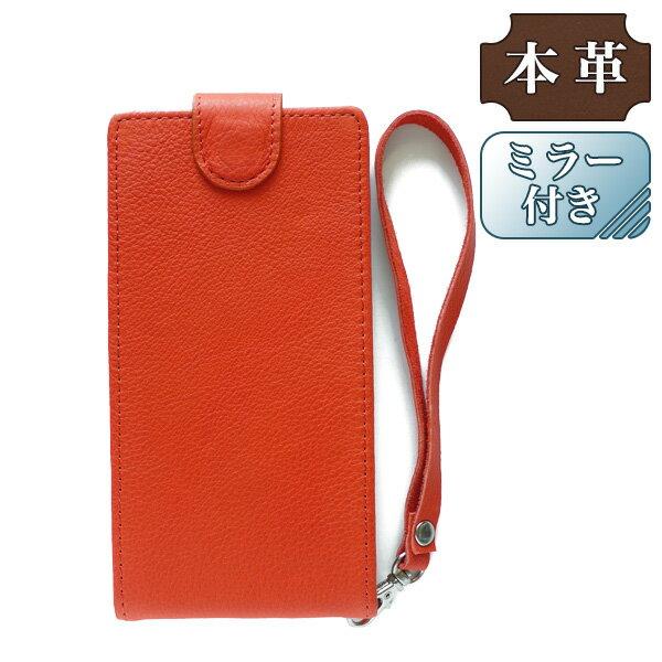 【[ミラー付き] HTC HTC J ISW13HT au 専用 手帳型スマホケース 縦開き オレンジ(LW230-V)】[返品・交換・キャンセル不可]