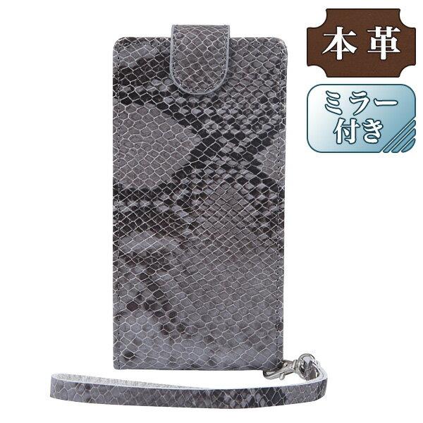 【[ミラー付き] SHARP シャープ AQUOS SERIE mini SHV33 au/AQUOS Xx2 mini 503SH softbank(SH-02H/DM-01H共通機種) 専用 手帳型スマホケース 縦開き 蛇柄 シック 上品 グレー(LW239-V)】[返品・交換・キャンセル不可]