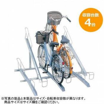 【ダイケン 自転車ラック サイクルスタンド KS-F284 4台用】※発送目安:3週間 ※ラッピング不可 ※代引不可、同梱不可