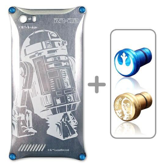 【アルミソリッドケース iPhone5s/5 SET スター・ウォーズ 種類:R2-D2 シルバー】