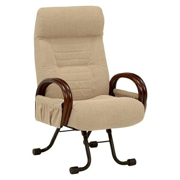 【高座椅子 LZ-4852】[返品・交換・キャンセル不可]