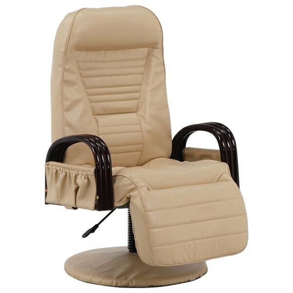 【回転座椅子(アイボリー) LZ-4129IV】[返品・交換・キャンセル不可]