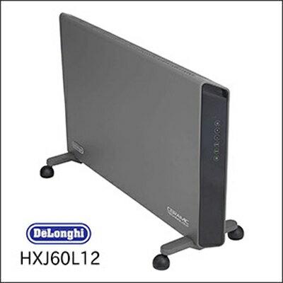 【DeLonghi(デロンギ) コンベクターヒーター HXJ60L12】[返品・交換・キャンセル不可][代引不可][同梱不可][ラッピング不可][海外発送不可]