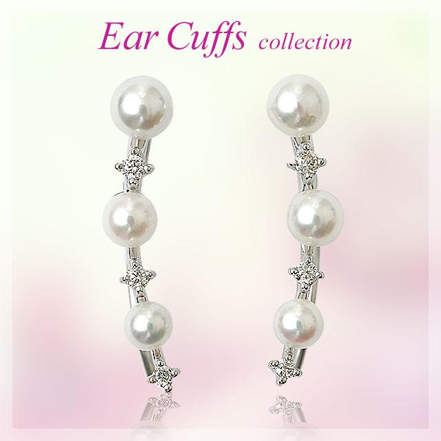 K18 計0.08ctダイヤモンド&パール イヤーカフス Ear cuffs 【 プリムローズ 】