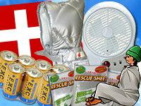 送料無料  防災4点セット 充電式サーキュレーター扇風機、レスキューシート(3枚セット)、単1アルカリ乾電池(8本セット)、防災頭巾(大人用)