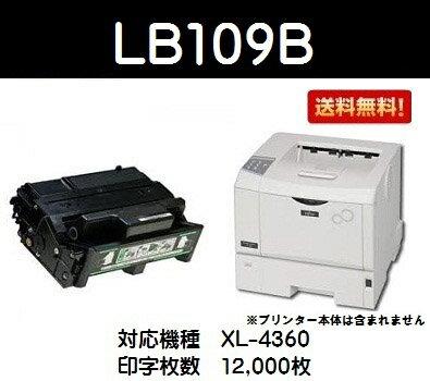 富士通 プロセスカートリッジLB109B【純正品】【翌営業日出荷】【送料無料】【XL-4360】