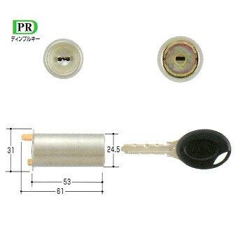 美和ロック(MIWA)交換用シリンダー(MCY-222)PR PMK(ST)(単一キー)(同一キーご希望の場合はご相談ください!)