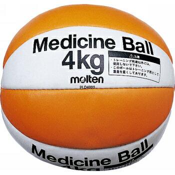 moltenモルテン メディシン4kg PLD4000(メディシンボール ボール トレーニング 練習 筋トレ 筋肉トレーニング 運動 運動器具 運動用品 スポーツ用品 4kg )  1005_flash  02P03Dec16