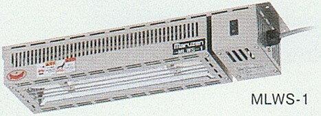 新品 税/送料込 マルゼン ヒートランプウォーマー MLWS-C3 棚下取付タイプ 電力調整器付き