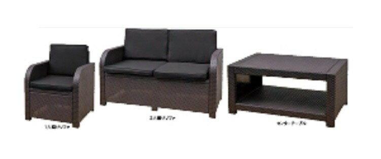 新品 税送料込 井上金庫製 オフィス センターテーブル TAN-3T W930×D590×H430(mm)
