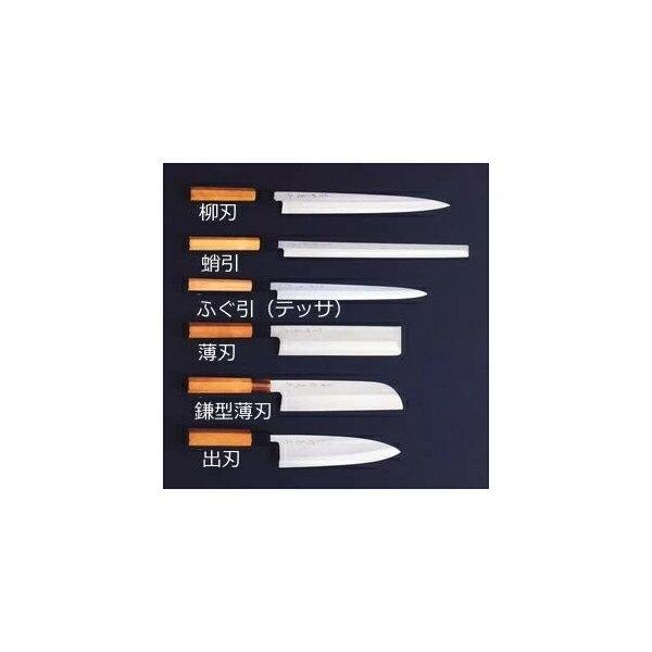 新品 税込 送料込 堺菊守 和包丁 極上 (水牛角柄) 出刃 300mm 業務用包丁