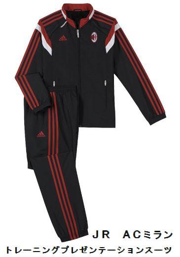 adidas(アディダス)  ジュニア用 ACミラントレーニングプレゼンテーションスーツ 上下セット DCG50 【※支店在庫(H)】