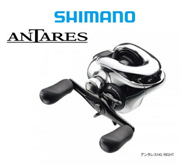 【送料無料!】 シマノ (SHIMANO) アンタレス LEFT