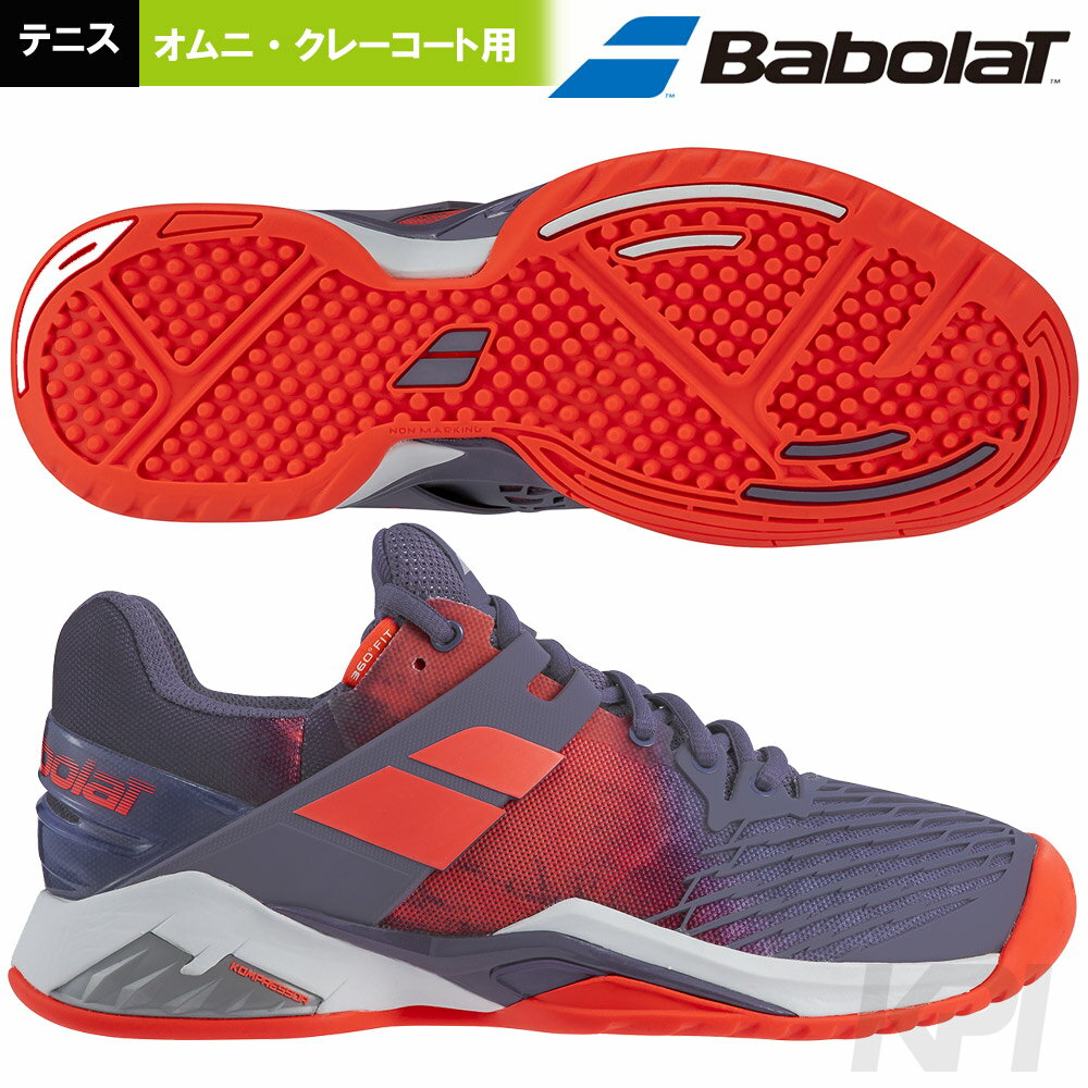 Nike Badminton Shoes Singapore