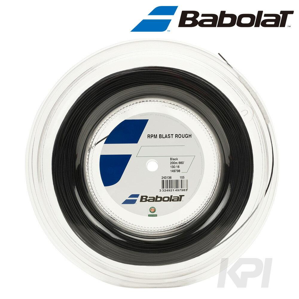 『即日出荷』「2017新製品」BabolaT(バボラ)「RPM BLAST ROUGH(RPM ブラスト ラフ)125/130 200mロール BA243136」硬式テニスストリング(ガット)「あす楽対応」【prospo】