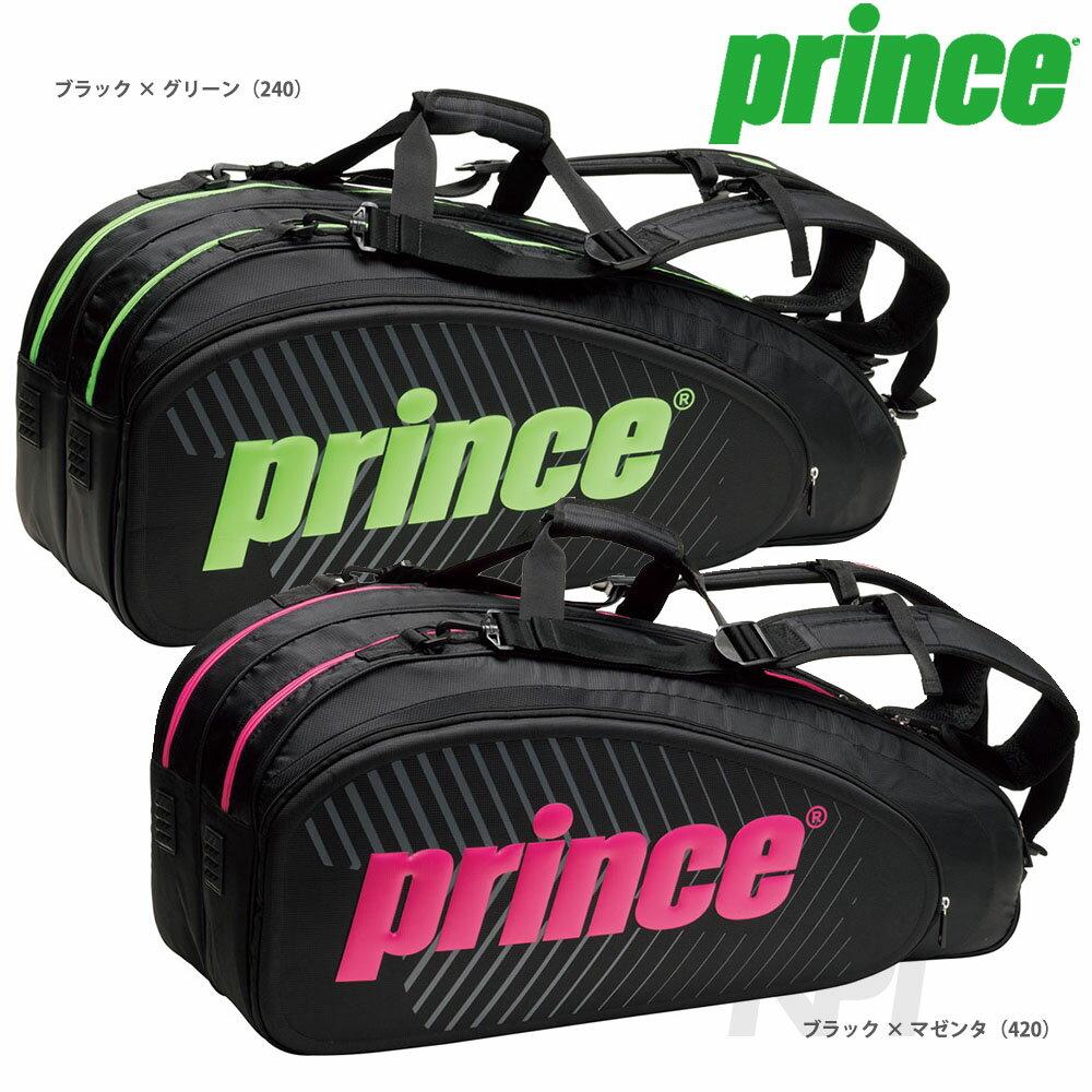 『即日出荷』「2017新製品」Prince(プリンス)[ラケットバッグ(6本入) TT702 TT702]テニスバッグ「あす楽対応」【prospo】
